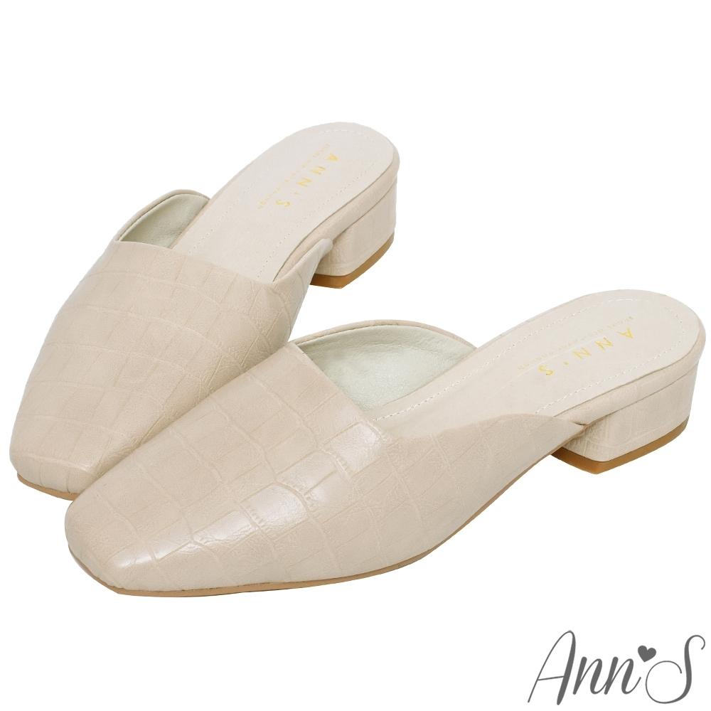 Ann'S高冷姿態-寬腳OK鱷魚壓紋方頭穆勒鞋 -杏(版型偏小)
