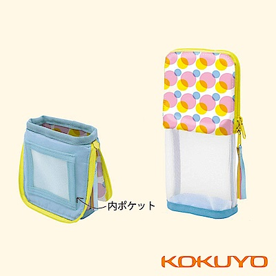 KOKUYO 2018夏日限定繽紛站立筆袋 -糖果圓型