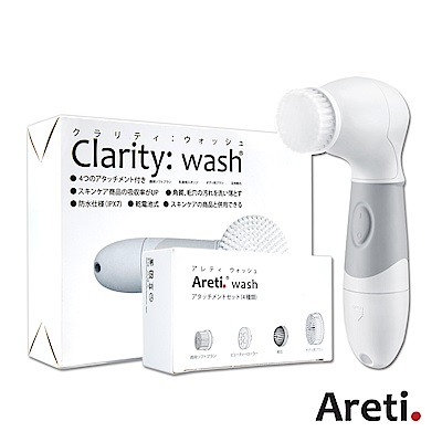 Areti Clarity wash淨透潔膚儀+專用刷頭組