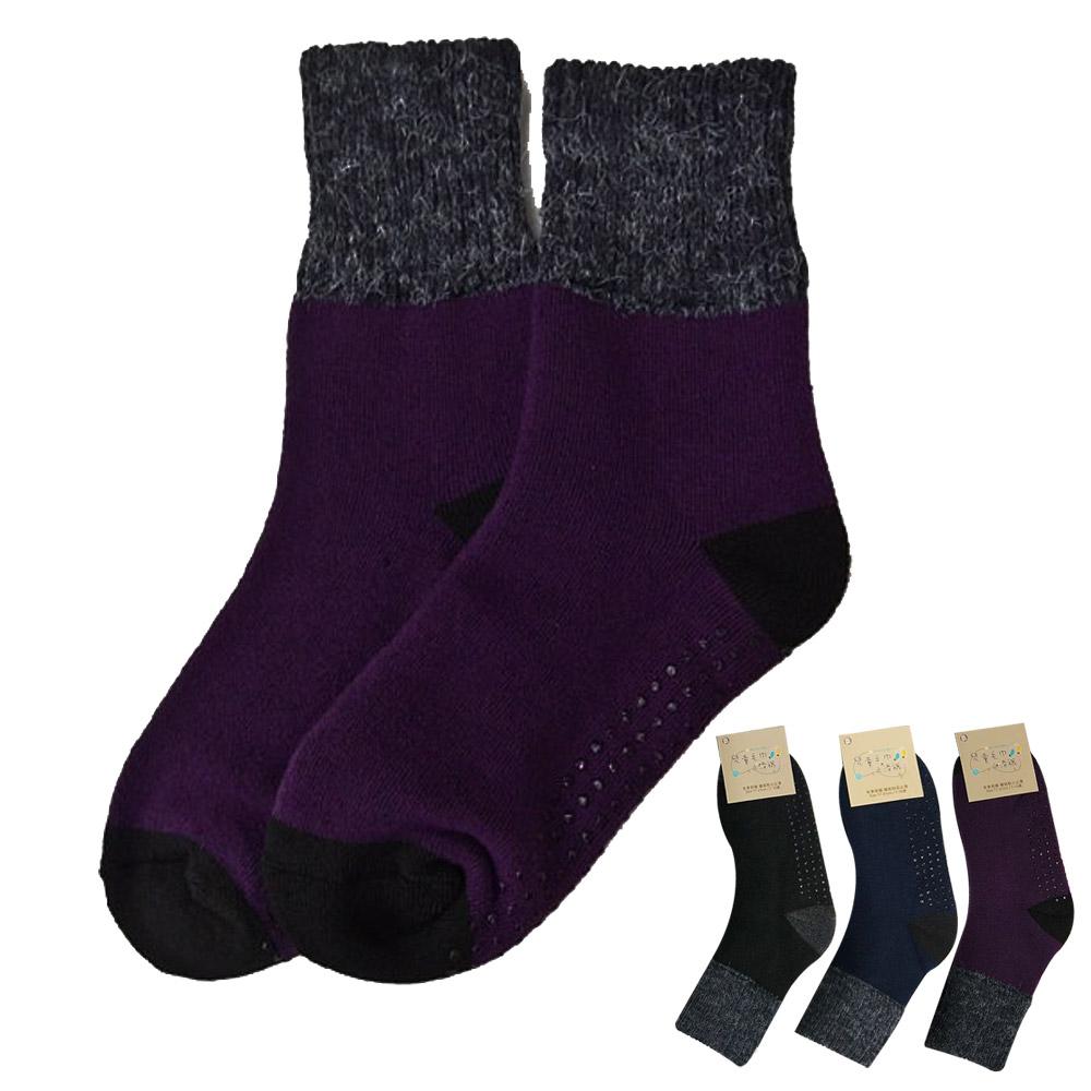 本之豐 兒童短統保暖禦寒毛巾厚底止滑毛襪-12雙