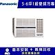 Panasonic國際牌 5-6坪 1級變頻冷專右吹窗型冷氣 CW-P36CA2 R32冷媒 product thumbnail 1