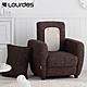 Lourdes布套式日本小沙發按摩椅(棕)加贈紅款布套 product thumbnail 2