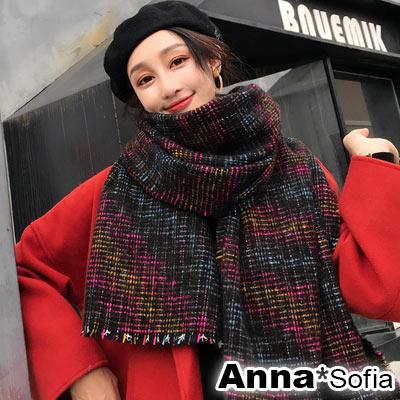 AnnaSofia 混彩線毛邊設計 厚織仿羊絨大披肩圍巾(黑底系)