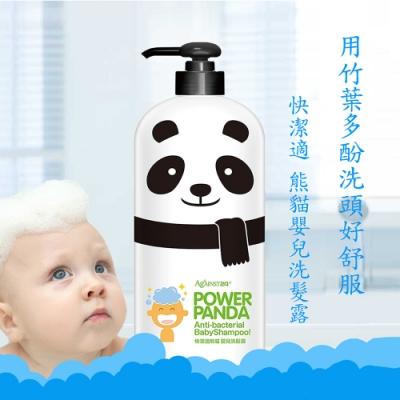 快潔適 貓熊嬰兒洗髮露-650ml