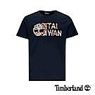 Timberland 男款深寶石藍台灣限定LOGO印花短袖T恤|A1NI2