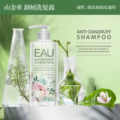 EAU 耀 香緹洗髮露 油性髮適用 500ml