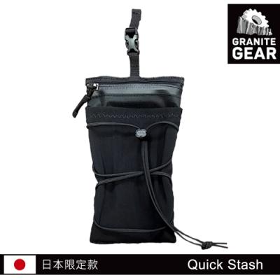 【日本限定款】Granite Gear 1000158 Quick Stash 吊掛式多功能收納包 / 黑色