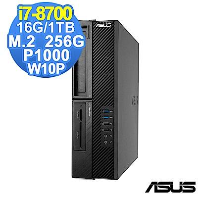 ASUS M840SA i7-8700/16G/1TB+256G/P1000/W10P