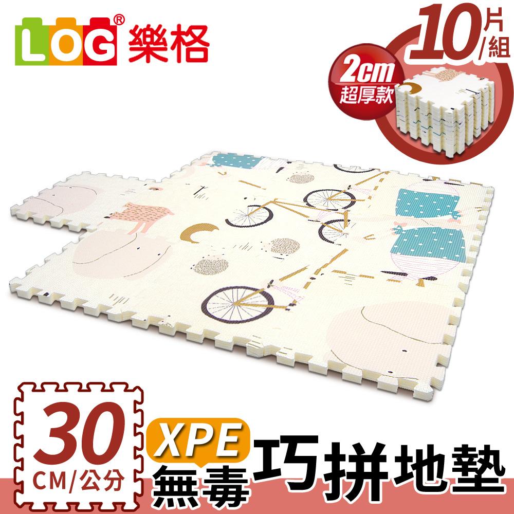 LOG樂格 XPE環保無毒巧拼地墊X10片 (每片30X30cmX厚2cm) 拼接墊 @ Y!購物