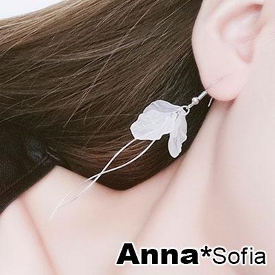 【2件399】AnnaSofia 透霧瓣垂波線 耳針耳環(銀系)
