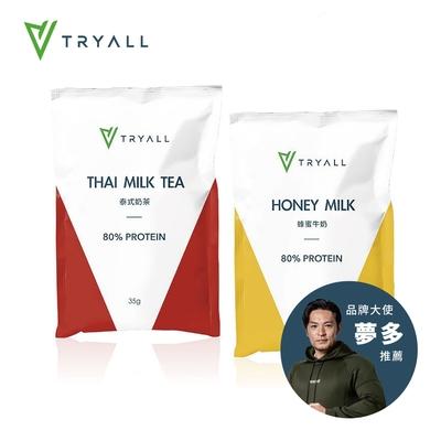 [新品嘗鮮組] Tryall全分離乳清蛋白 (35g/包) 蜂蜜牛奶15包+泰式奶茶15包