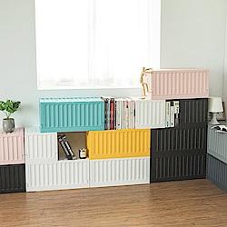 收納椅/收納箱(9色)-2入組