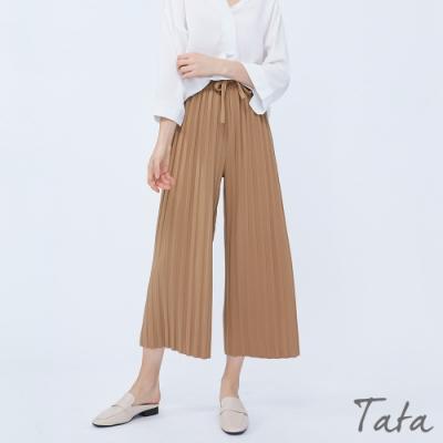 素色壓摺寬褲(附綁帶) 共三色 TATA-(S~L)