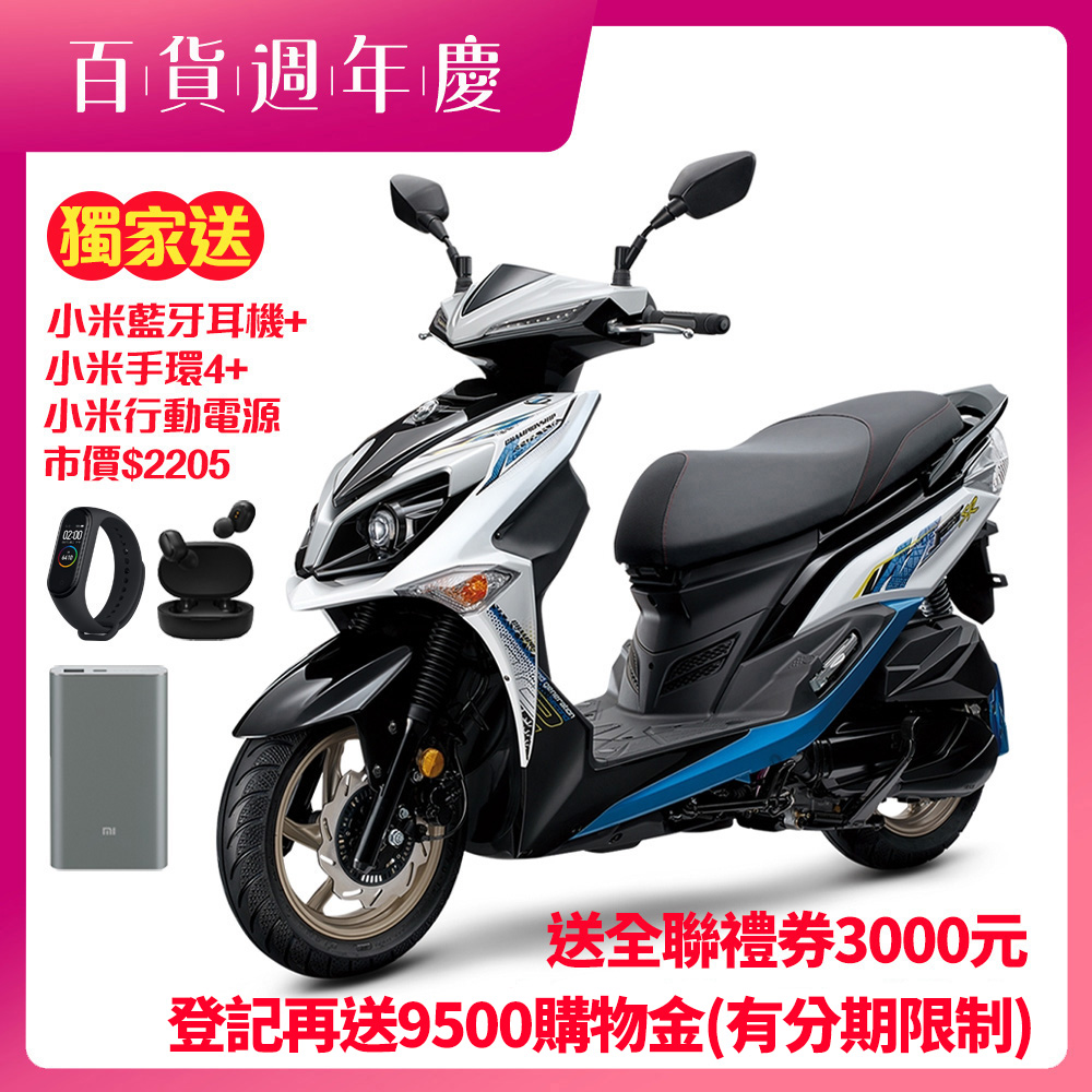 SYM三陽機車 JET SR 125 【七期】ABS雙碟 2020新車