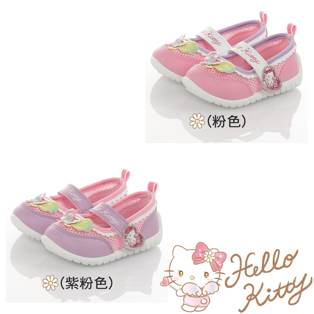 HelloKitty童鞋 幼稚園鞋 彩虹蝴蝶 抗菌防臭娃娃鞋-粉.紫粉