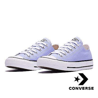 CONVERSE-All Star OX休閒鞋-紫