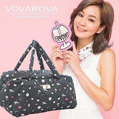 VOVAROVA x 莎莎-週末旅行袋-福爾摩莎-環遊世界系列