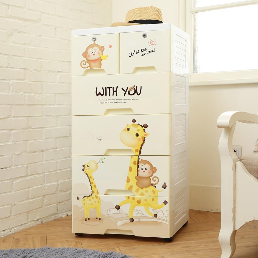 澄境 47面寬-可愛卡通四大二小抽附輪置物五斗櫃/收納櫃/衣櫃-DIY
