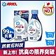 日本ARIEL 新升級超濃縮深層抗菌除臭洗衣精1+1超值組(900gx1瓶+630gx1包)(經典抗菌型) product thumbnail 1