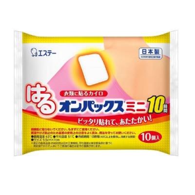 日本【雞仔牌】長效10小時迷你款暖暖貼 10貼入