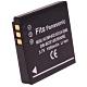 Kamera 鋰電池 for Ricoh DB-70 (DB-BCE10E/S008E) product thumbnail 1
