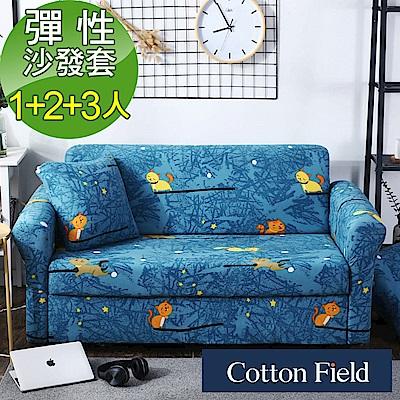 棉花田【歐菲】印花1+2+3人彈性沙發套-微笑貓