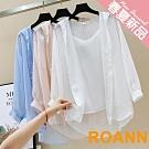 休閒風透膚條紋防曬連帽外套 (共三色)-ROANN