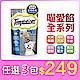 喵愛餡 化毛配方口味60g product thumbnail 1
