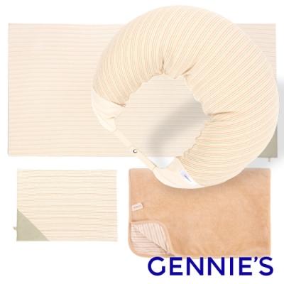 Gennies奇妮-舒眠超值寢具四件組(原棉)