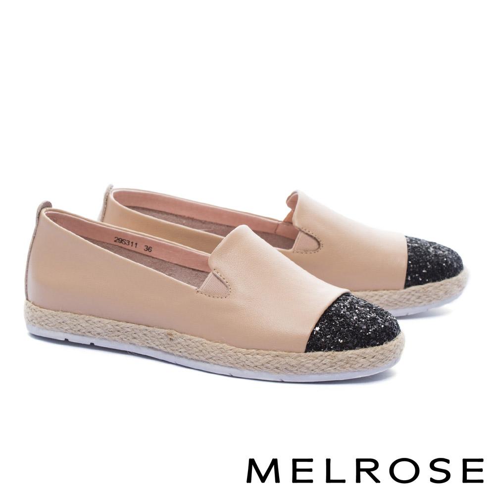 休閒鞋 MELROSE 異材質璀璨亮片拼接羊皮草編厚底休閒鞋-米