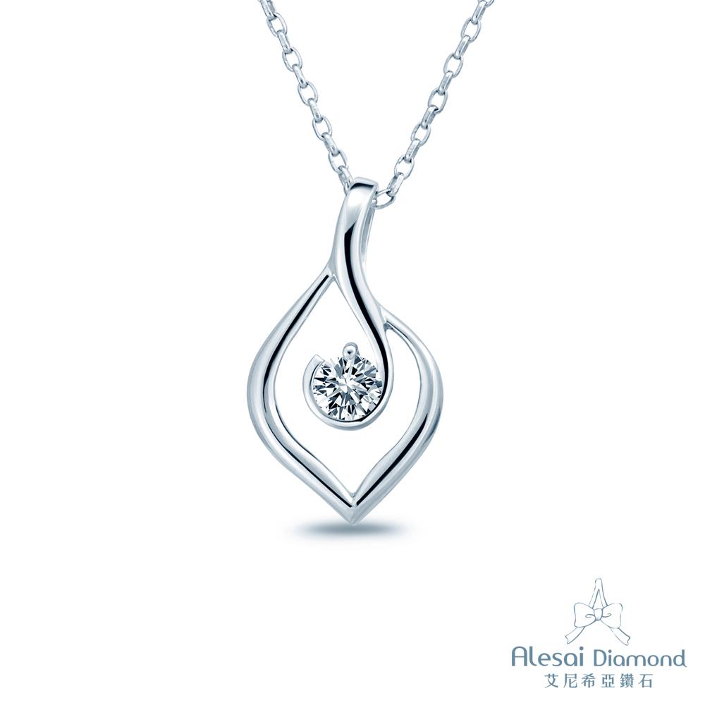 Alesai 艾尼希亞鑽石 30分 F-G成色 鏤空愛心鑽石項鍊