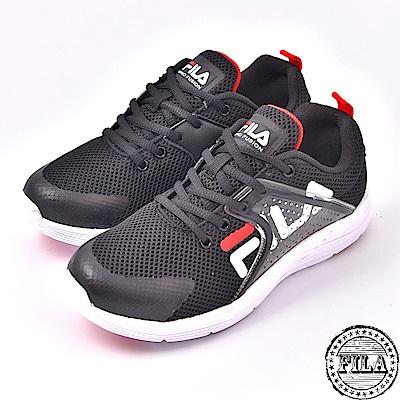 FILA 男女款 輕量慢跑鞋 4 J026S 001