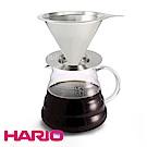 HARIO V60免濾紙02不鏽鋼濾杯+誠製良品 雲朵咖啡壺650ml