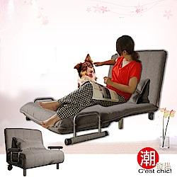 Cest Chic-Herb香草天籟沙發床幅97CM-Grey