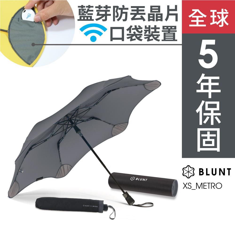 BLUNT XS_METRO 折傘-紳士灰