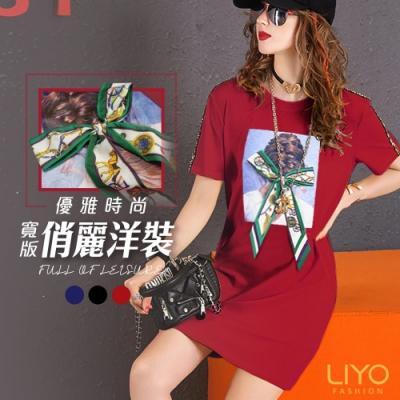 洋裝-LIYO理優-時尚街頭綁帶印花洋裝-L936003