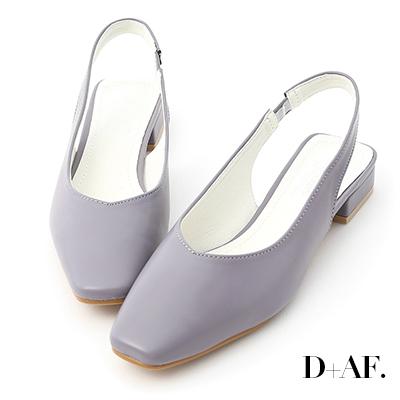 D+AF 清新女孩.小方頭素面後空低跟鞋*紫