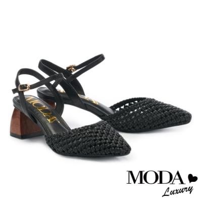 高跟鞋 MODA Luxury 自然氣質手工編織簍空小方頭高跟鞋-黑
