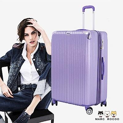 MARC ROCOO-29吋-華麗姿態拉絲紋抗刮行李箱-2401-女神紫