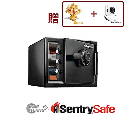 Sentry Safe 機械式防水耐火保險箱(SFW082CTB)