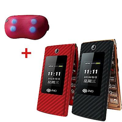 【豪華組】iNO EZ35 雙螢幕銀髮族御用4G摺疊手機(公司貨)