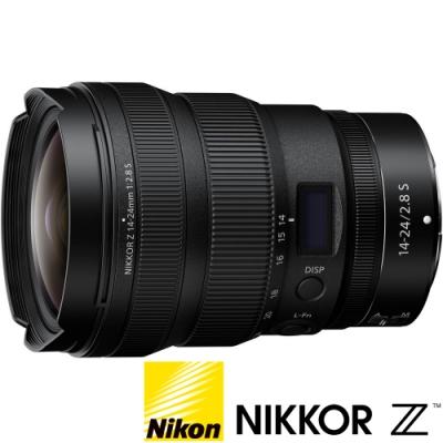★贈禮券★ NIKON Nikkor Z 14-24mm F2.8 S (公司貨) 超廣角大光圈焦鏡頭 大三元 Z 系列微單眼鏡頭