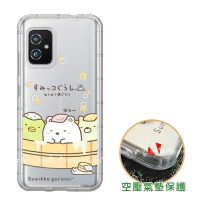 SAN-X授權正版 角落小夥伴 ASUS ZenFone 8 ZS590KS 空壓保護手機殼(溫泉) 有吊飾孔