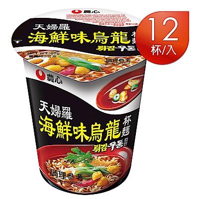 農心 天婦羅海鮮烏龍杯麵(62gx12杯)