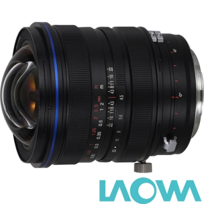 LAOWA 老蛙 FF S 15mm F4.5 W-Dreamer 藍圈 (公司貨) 超廣角鏡頭 移軸鏡頭 手動鏡頭