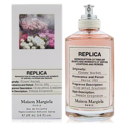 Maison Margiela Flower Market 花市淡香水100ml