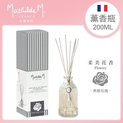 Mathilde M. 法國瑪恩 愛戀巴黎薰香瓶 200ml-典雅玫瑰