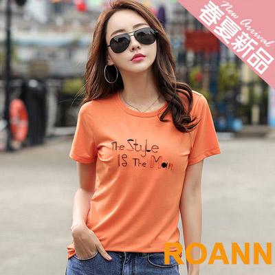 圓領抽象字母刺繡短袖T恤 (共四色)-ROANN