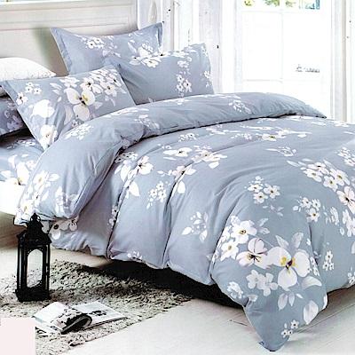 La Lune 百分百簡約現代雲絲絨雙人加大兩用被床包四件組