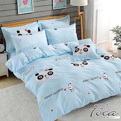 FOCA 貓熊樂園-100%雪絨棉加大薄床包枕套三件組-頂級活性印染